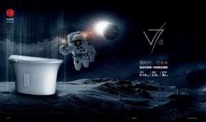 箭牌卫浴推出集科技与实用于一体的智能马桶V7碟水压机